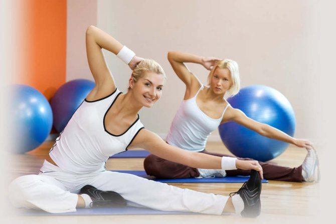 Физическая нагрузка способствует похудению