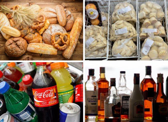 Продукты которые не рекомендуется употреблять во время диеты